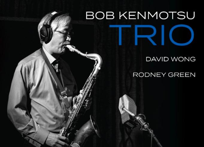 Souffler le blues avec Bob Kenmotsu – Berkeleyside